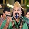 Tajdar-e-Haram - Amjad Sabri