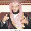 Morning Supplication Sheikh Hani Ar-rifai.mp3