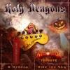 Holy Dragons - В Небеса (Ride the Sky)/Helloween cover/
