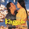 Chori Chori Jab Nazrein Mili [Full Song] (HD) With Lyrics - Kareeb