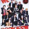 Rookies Drama Ost - Ai No Ballad ( Frets On Fire ) Frettee Par Moi