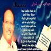 صلاح بن الباديه ♥♥ ننساك ♥♥ نجوم الطرب النوبي و السوداني.mp3