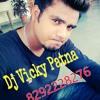 FARAK TOHAR CHOT HO GAYIL (Khesari Lal) [Hard Dholki Mix] DJ VICKY PATNA 8292228276