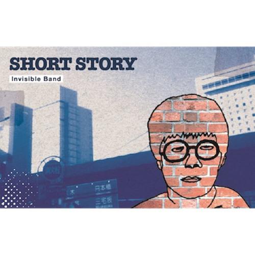 SHORT STORY / Invisible Band
