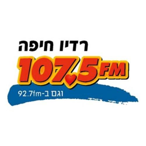 ראיון של ליעד טל ברדיו חיפה