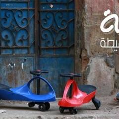 سهلة وبسيطة - هاني عادل ومى عبدالعزيز وعبد الرحمن رشدي|Sahla w Basita Hany Adel,May Abdel Aziz