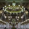 Sheikh Saad Al Ghamdi - Surat Maryam