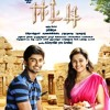 Actor Atharvaa Invite