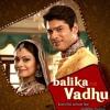 Balika Vadhu - Title Song