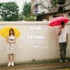 Kisum - You and Me (Feat. Jooyoung)(COVER)