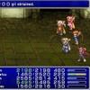 Final Fantasy Victory Fanfare