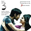 Kannazhaga ( Movie Version Song) - 3 | Dhanush, Shruti Haasan