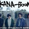 Kana Boon Mp3