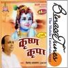 Ab To Kripa Karo Shri Radha