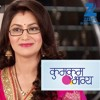 Kumkum Bhagya Full Song - Zee Tv