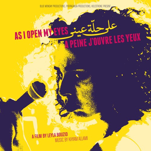 As I Open My Eyes/A peine j'ouvre les yeux (Original Soundtrack)