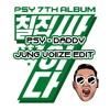 PSY - DADDY feat. CL of 2NE1  ( Jung Voize Edit )