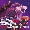 Calling My Twillight - Taimadou Gakuen 35 Shiken Shoutai ED Full