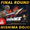TEKKEN 7   Mishima Dojo Final Round   Soundtrack - BGM - OST - Tunes   鉄拳7