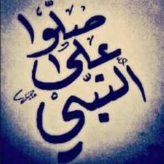 سورة يوسف الشيخ مشاري العفاسي