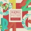 Mozambo & Max Liese Ft. Julia Church   Vapours mp3