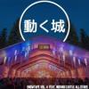 SnowTape Vol. 4 Feat. Moving Castle All Stars || SG15