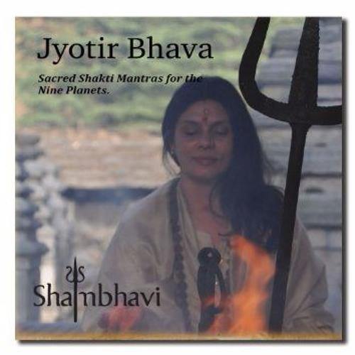 Jyotir Bhava by Yogini Shambhavi