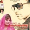 Ve Hatt Jaa Khangurre Marno Kt Dhaliwal Sukh Dhaliwal Productions Mp3