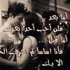 تعالى رامى صبرى - T3ali Rami Sabry
