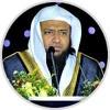 Sheikh Abdullah Matrood