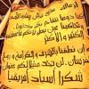 Zamalek Dyman Fo2 Chants - زمالك دايما فوق تشجيع جمهور الزمالك