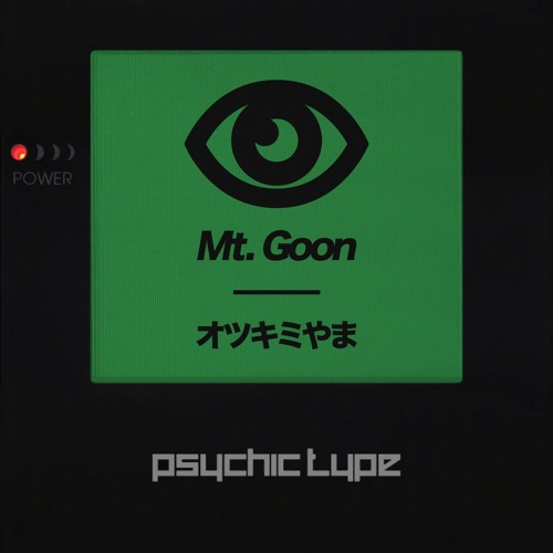 Mt. Goon