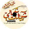 Download أنا الوافي كلمات الشاعر عبدالله بن ناصر بن سعمان ال سعد أداء المنشد عبد الواحد الخنفري Mp3