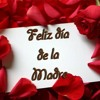 Dj Maik - Plena Mix - Homenaje a las Madres Portada del disco