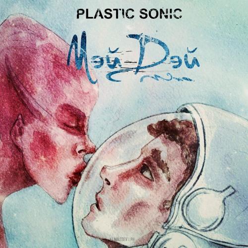 Plastic Sonic - Мэйдэй