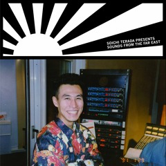 Voices From Beyond - Soichi Terada