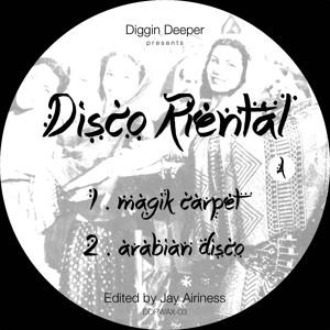 Magik Carpet (Vinyl Ep / Diggin Deeper) by Jay Airiness