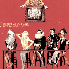 Panic! At The Disco - Time To Dance (8-bit remix by Tyler Jones)