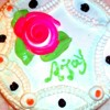 Bate jawani tamater color bhojpuri mix by dj ajay Piraila (pawan shingh)