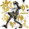 AKB48  Mae Shika Mukanee (cover)