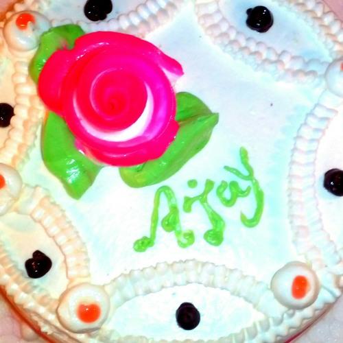 kitna paisa kilo pyar tera bol re basanti bhojpuri dj mix by