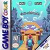 Indigo Plateau pokemon- Psychic Type remix