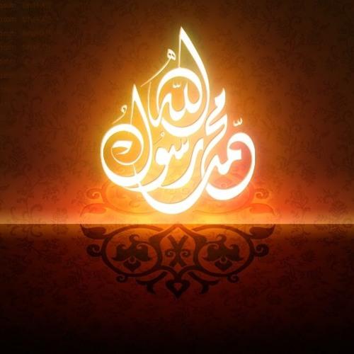 Darood - e - Taj With Recitation Transliteration And