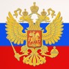 Russian National Anthem - Electric Guitar