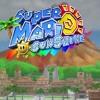 Lame Genie - Delfino Plaza (Super Mario Sunshine)