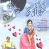 Dhagala Lagli Kala (Dholki Mix) DJ MANISH MAMBO (+919765239216)