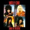 Red Hot - Motley Crue - Chad Brinkley Guitar Works 12/9/2015