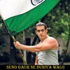 Suno Gaur Se DuniyA WalO (CleaN Dance Brazil Mix) DJ MANISH MAMBO (+919765239216)