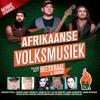 Chris Chameleon - Die Lied Van Jong Suid Afrika