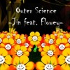 【Flowey】Outer Science【English cover】